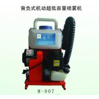 M-007背负式机动超低容量喷雾机 单杠,背负式M-007喷雾器