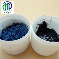 环氧耐磨陶瓷涂层节省维修成本费用提高生产效率