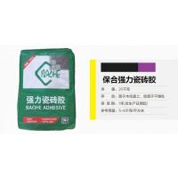 红河市瓷砖胶十大品牌 保合强力瓷砖胶厂家直销