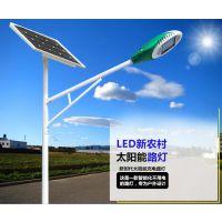 新农村太阳能led路灯太阳能路灯户外灯 6-9米订制分体式太阳能路灯厂家批发