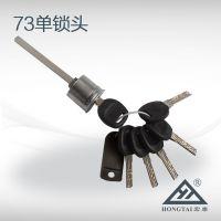 宏泰 GA/T 73-1994标准高级防盗锁头 工业锁头 仓库锁