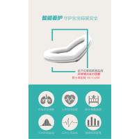国内首款智能婴儿童床垫,支持实时监测宝宝心率、呼吸及睡眠健康状态等;现全国招代理商!