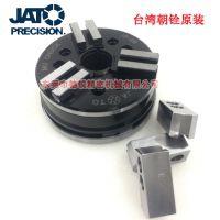 台湾原产JP-05/06/08膜片三爪卡盘高速精密膜片夹头