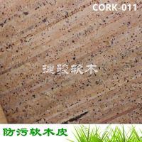 厂家直供 东莞软木批发 广州软木纸 环保天然 CORK-011