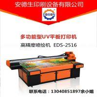 儿童玩具积木印花uv平板打印机 小型积木印花机设备价格