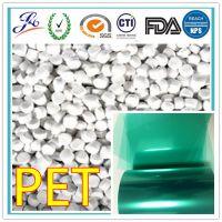 厂家生产高端荧光色母粒 PET电子薄膜色母料 bopet膜色母颗粒 阻燃级别功能性母粒