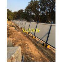 杭州工程喷淋系统厂家,工地车辆洗轮机质量