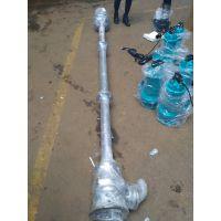 液下泥浆泵40YW15-15-1.5双管液下排污泵不锈钢耐腐蚀液下泵