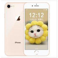苹果8 4.7寸 苹果 iPhone 8手机 苹果8 iPhone 8 全网通4G手机苹果原装屏