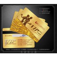 健身房会员IC卡制作定做定制印刷磁条卡积分卡瑜伽卡高端健身卡
