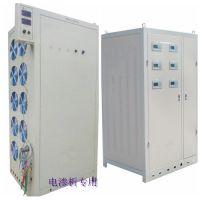 成都军工级废水电解,ksp150V100A可调电渗析高频电源价格 质量好 凯德力