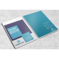 企业画册设计的目的