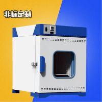 溶胶高低温烘箱 东莞工业烤箱 粉末颗粒干燥机 佳兴成厂家非标定制