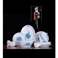港鹏家用陶瓷餐具 醴陵釉下五彩蓝月季餐具套装 陶瓷碗盘碟勺家用