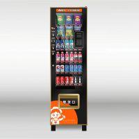 艾丰全电子支付饮料食品综合型自动售货机AF36RR
