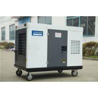 20KW静音柴油发电机行业资讯