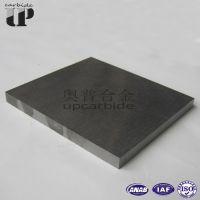 YG8 WC92%CO8% 优价供应超硬耐磨 硬质合金钨钢板条