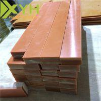 雄毅华红色A级电木板切条 3-100mm酚醛树脂板台锯任意尺寸