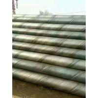 小口径精密螺旋钢管生产厂家 自来水工程用 优质螺旋管