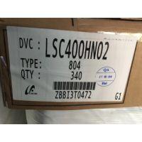LSC400HN02-8 三星 (SAMSUNG)