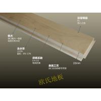 张家口 室内运动木地板价格 专业室内木地板生产厂家