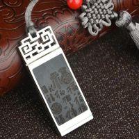 创意古典 中国风挂件8G红木U盘紫光檀雕刻工艺企业广告字定做LOGO