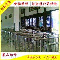 潍坊厂家供应景区票务系统、一卡通功能操作简单阳光派克