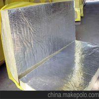 儋州玻璃棉丝绵板,设备保温防火材料