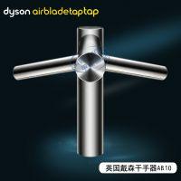 海关法院 洗手间感应干手器 快速干手机 戴森干手器 双面喷气式烘手器 Dyson A