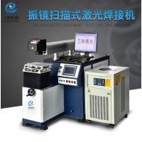 深圳华强北手机电池焊接苹果电池激光振镜焊全自动激光焊接机