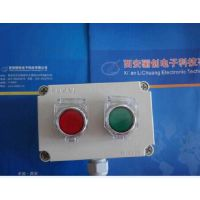 新品 促销ADAH-X2PP事故按钮 品质可靠 价格优益——西安骊创