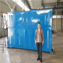山东厂家专业生产电磁导热油炉 油电分离 热效率到达20%