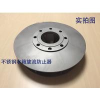 郑州沃达不锈钢水箱防止旋流器厂家直销