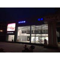 东风启辰4S店展厅柳叶孔板选用哪些材质价格比较便宜!