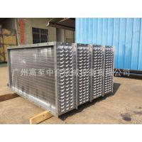 供应高至烘干生产线 铜串片蒸汽换热器 干燥房热交换设备