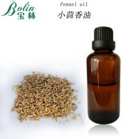 供应天然植物精油 小茴香精油 食品用香精 现货包邮