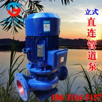 沐阳供应ISW80-100管道泵立式3KW管道离心泵