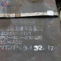 华科金属供应4Cr5MoSiV1模具钢4Cr5MoSiV1合金热作模具钢