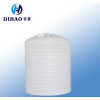 宁波通用40吨圆形PE水箱|40t白色塑料水箱|40000L塑胶蓄水箱