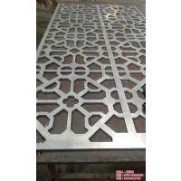 贝利特装饰材料(图)|冲孔长城铝板定做|重庆冲孔长城铝板