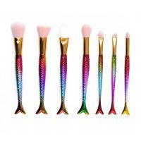 kainuoa/凯诺工厂批发7支美人鱼化妆刷套装 炫彩 美妆工具 多色