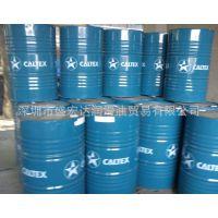 加德士无灰极压造纸机油、Clarity Machine Oil 100 150 220 320