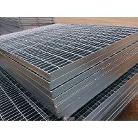厂家批发热浸镀锌钢格板 安徽蚌埠平台用热镀锌钢格栅板可定制 使用寿命8-10年
