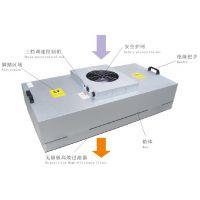 FFU空气净化器|百级层流罩|风机过滤单元|FFU过滤器|无尘工作台