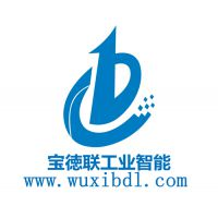 宝徳联工业智能厂家供应金属电子元器件精密焊接机、镭射焊接机