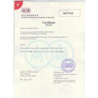 科威特商业授权书驻香港使馆认证加签