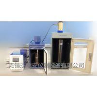 超声波萃取提取仪JRA-5L杰瑞安恒温超声波萃取提取小型生产型推荐