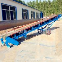 邵阳小麦玉米用装车输送机 慈利县V型皮带输送机生产厂家