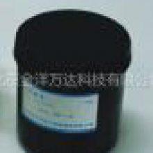 导电膏、电力复合脂厂家直销 型号:CL22-DG-2、DG-1 金洋万达牌