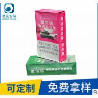 江苏浪花供应25公斤抹面砂浆包装袋 彩印防潮牛皮纸阀口袋